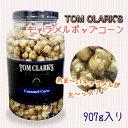 Tom Clark's キャラメルポップコーン 907gトムクラークス Caramel Corn ポップコーン【smtb-ms】0544119
