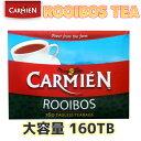 CARMIEN ルイボスティー 160袋カーミエン ROOIBOS TEA 160TB健康茶 ノンカフェイン ポリフェノール水分補給 ノンカロリー アンチエイジ...