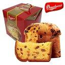 Bauducco パネトーネ Panettone 908gバウドゥッコ イタリア 菓子パン ホリデー 待降節 X'mas クリスマス パネットーネ 【smtb-ms】0576210
