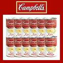 Campbell's コーンポタージュスープ 12缶 キャンベル スープ 缶 コーン スイートコーン 305g【smtb-ms】053850402P03Dec16