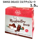 Truffettesmilkchocolatecoveredmarshmallow700gマシュマロチョコレート菓子フランスチョコミルクチョコレート【smtb-ms】015856