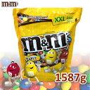 M&M'S ピーナッツチョコレート 1.587kg チョコレート m&m's ピーナッツ チョコレート ピーナッツ 食品 おやつ