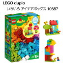 2020LEGO duplo レゴ デュプロ 10887デュ...