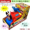 Disney mickey Activity Train Ride-Onディズニーミッキーマウス KIDDIELANDアクティビティ トレイン ライドオン 乗用...