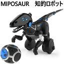 MIPOSAUR ROBOT ミポザウルス ロボット対話のできる知的ロボット トラックボール 付きゲーム 恐竜【smtb-ms】1233205