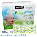 カークランド ベビーワイプ おしりふき 900枚KIRKLAND Baby Wipes 18cm×20cm【smtb-ms】0740599