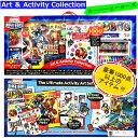the ultimate Art & Activity Collectionアート&アクティビティコレクションmarvel superheroes 絵の具 クレヨン セット994560-o