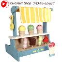 Classic world 木製 アイスクリームショップlce-Cream Shop 37pcsお店屋さん ごっこ遊び おままごと誕生日 クリスマス プレゼント【smtb-ms】0016475