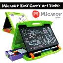 ホワイトボード 黒板 画板 3WAYボード ミカドールMicador Easy Carry Art Studio お絵かきボード キャリーケース アートイーゼル マーカー チョーク 色鉛筆 【smtb-ms】0577076