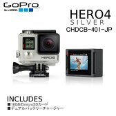 GoPro HERO4 シルバーエディション アドベンチャー CHDCB-401-JPGoPro HERO4 Silver Adventure 4K動画 youtuber16GBmicroSDカードデュアルバッテリーチャージャー 同梱ver.【smtb-ms】058309302P03Dec16