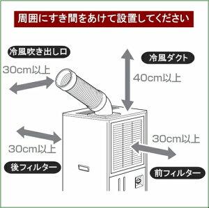 ハイアール床置型スポットエアコンHaierJA-SP25Jクーラー冷房冷風機冷媒配管工事不要スリムボディ0576278