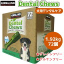 Kirkland dental chews 72個 1.92...