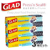 GLAD プレス&シール Press'n Seal 30cm×43.4m 3箱セット 多用途シールラップ 3ロール 食品包装用 ラップフィルム グラッド 圧着ラップ プレスンシール【smtb-ms】0350086