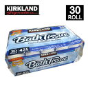 Kirkland トイレットペーパー 2枚重ねカークランド 43m 30ロール バスティッシュBath Tissue 30 Rolls ダブル 6ロール×5パックコストコ Costco【smtb-ms】0585579