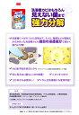 ゼンリン住宅地図 B4判 神奈川県 川崎市幸区 発行年月202006 14132011G 【透明ブックカバー付き!】