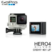 GoPro HERO4 シルバーエディション アドベンチャー CHDHY-401-JP GoPro HERO4 Silver Adventure 4K動画 youtuber【smtb-ms】057861502P03Dec16