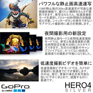 GoProHERO4����С����ǥ�����ɥ٥���㡼CHDHY-401-JPGoProHERO4SilverAdventure4Kư��youtuber��smtb-ms��0578615