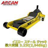 ARCAN �����? �������� 3.25t ����å� ����ٽ�2,948kg���륫�� Professional Low Profile Jack 3.25t��smtb-ms��0579039