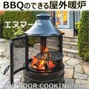 ●Fire Pit ファイヤーピット BBQアウトドアクッキングピット 焚き火台 たき火 大型OUT