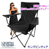 ���󥰥ԥ������ CREATIVE OUTDOOR DISTRIBUTOR���ꥨ���ƥ��֥����ȥɥ� KINGPIN FOLDING CHAIR3���ѥ����� �����ȥɥ���������smtb-ms��0578508