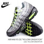 """限定 ナイキ エアマックス 95 スニーカー NIKE AIR MAX 95 OG """"YELLOW GRADATION"""" ( イエローグラデ スエード 554970-071 )"""