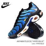 """日本未発売 NIKE AIR MAX PLUS OG """"HYPER BLUE"""" ナイキ エアマックス プラス スニーカー ( 海外限定 マップラ 青 ブルー BQ4629-003 )"""