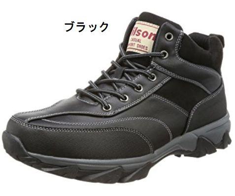 ウィルソン スニーカー マレリー ハイカット メンズ 靴 WILSON 30代男性靴 391:高級靴 Discount 50代男性靴 Shop  precious 25.0,28.0cm 大きいサイズ 黒 幅広