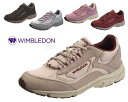 WIMBLEDON ウィンブルドン W/B L030 レディース テニスシューズ スニーカー 靴 正規品 新品