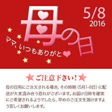 プリザーブドフラワーお花の時計胡蝶蘭PSYH-0119掛け時計置き時計母の日お祝い
