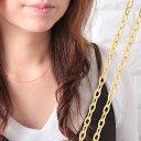 20%OFFクーポン配布中 ネックレス k18 18k 18金 レディース 金属アレルギー ニッケルフリー プレゼント アクセサリー シンプル 華奢 長さ調節可能 45cm 42cm 40cm 35cm チェーンネックレス