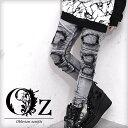 【Oz select】Biker Design Gray Denim Skinny†V系 ファッション メンズ ヴィジュアル系 スキニーパンツ スキニー パンツ バイカーパンツ クラッシュ ダメージ 蛇腹 ビジュアル系 ロック ROCK パンク ロックファッション ブリーチ 個性派 レディース Oz オズ