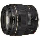 【中古】【1年保証】【美品】 Canon 単焦点レンズ EF85mm F1.8 USM