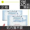 処方箋不要!(送料無料)アキュビューアドバンス (6枚)×2...