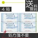 処方箋不要!(送料無料)アキュビューアドバンス (6枚)×4...