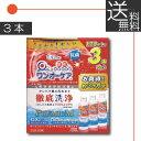 【アイミー】 ワンオーケア120ml×3本【ハード】【O2】【送料無料】