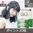 ポイント20倍!(送料無料)アイレ ネオサイトワンデーリングUV(30枚)×4箱 (Mail)...