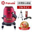 FUKUDA フクダ 360° フルライン レーザー墨出し器 レーザー墨出器 レーザー墨出し機 墨出し レーザーレベル ラインレーザー レーザーライン クロスライン 建築 測量 測定 EK-436P 三脚・受光器セット