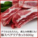 豚肩スペアリブ 使える骨付き肉 BBQ バーベキュー...