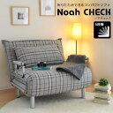 ソファベッド リクライニング ソファーベッド 1人掛け 簡易ベッド クッション付 折りたたみ式 布張り ファブリック コンパクト sofa ベッド