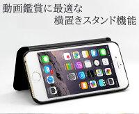iphone6ケースレザー革薄い軽い