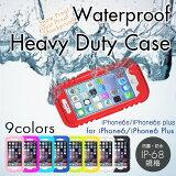 ����̵�� �ɿ奱���� iPhone6s �ɿ奱���� iPhone6 �ɿ奱���� iPhone6s Plus �ɿ奱���� iPhone6 Plus �Ѿ� �ɿ� �ɿ� IPX8 IP68 �ѿ忼6m ���滣�� �ͥå����ȥ�å���° waterproof �ɿ奫�С� �����ӥ� ����Ϥ �ס���