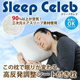 ����̵�� Sleep Celeb ������ ��ȿȯ�� �⤵Ĵ���������� �� �ޥ��� ����������������Ǻ���� �ޤ��� �����å���֥��� ��̲�� ��̲���ѵ��� �̵��� ���å������ ��������ǽ ��100���?�С��� ����� �ץ쥼���