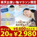 枕 洗える【Sleep Celeb】まくら ピロー ウオッシャブル 高反発枕 ウェーブ型 肩こり