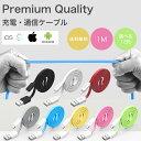 Premium_quality_main