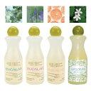 eucalan/ユーカラン デリケート洗剤/ランジェリー専用洗剤 500ml ラベンダー ジャスミン ユーカリ グレープフルーツ