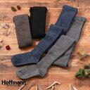 ホフマン Hoffmann タイツ リブタイツ ニットタイツ オーガニックコットン 暖かい 厚手 シンプル レディース M-L 日本製 ブラック ネイビー グレー ブラウン Ho083 8570