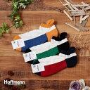 ショッピング国産 メール便可 ホフマン Hoffmann 靴下 ソックス メンズ 国産 日本製 コットン 綿 足底パイルショート丈 オシャレ ギフト プレゼント グリーン×ブラック レッド×ネイビー ブルー×イエロー 25-27 Ho108 3423