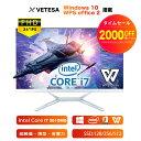 VETESA 2021年モデル 24型フルHD液晶一体型 デスクトップパソコン CPU: Core i7 3615MQ 2.4GHz/【Win 10搭載】【WPS Office 2016搭載】メモリー:8GB/SSD:256GB/USB 3.0/無線搭載/VTS‐24i7 (SSD:128GB)
