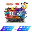 パソコン ノートパソコン 新品 初心者向け Office付き【Windows 10Pro搭載】初期設定済 インテル Celeron /メモリー:4GB/SSD:64GB/14.1..