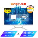 デスクトップパソコン 一体型 初心者向け 初期設定済み【Windows 10Pro搭載】【Office付き】CPU:Core i5 4350M 2.4GHz/メモリー:8GB/高..
